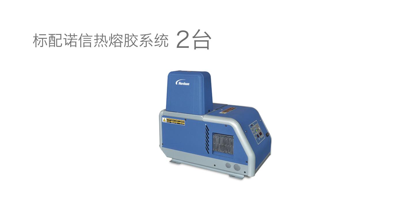 ZB 1250S-450