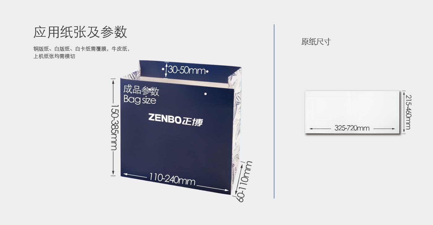 ZB 700C S-240