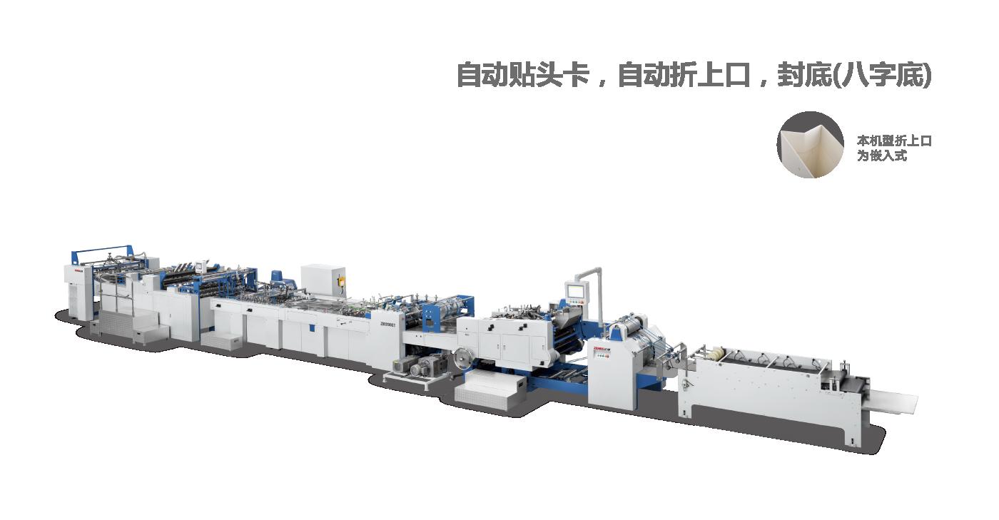 ZB 1200CT-430